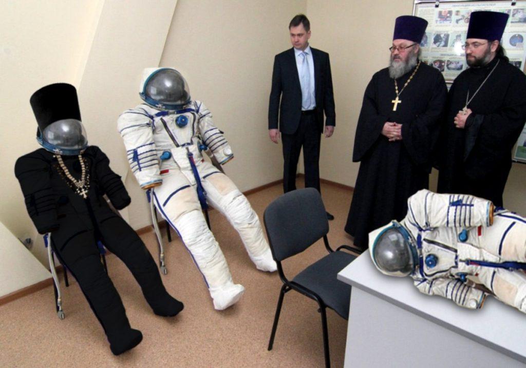 Science Fashion